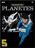 Planetes (Vol. 5)