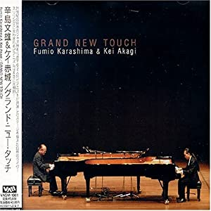 Grand New Touch