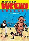 Takashi Nemoto: Monster Men Bureiko Lullaby
