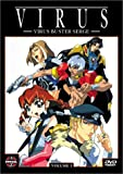 Virus: Virus Buster Serge 3 [DVD] [2003] [Region 1] [US Import] [NTSC]