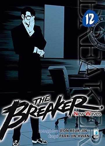 the-breaker-new-waves-12
