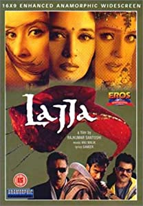 Lajja Movie poster