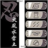 NARUTO 忍び五大国ハチガネTシャツ ブラック サイズ:M