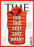 Time Asia May 13, 2013 (単号)