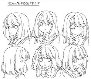 TVアニメ ガールフレンド(仮) 公式設定資料集