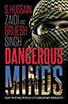 dangerous minds essay dangerous minds essay topics