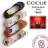 (コキュ) COCUE ミント キルティング ホットフィックス バレエシューズ (27004) レディース 靴 25(22.5cm) キャメル(041)
