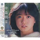 永遠の歌姫 中森明菜ベストコレクション Akina Nakamori 1982-1985 WQCQ-451