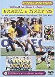 echange, troc Brazil V Italy, 1982 World Cup [Import anglais]