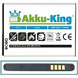 Akku-King Akku für Samsung Galaxy Nexus GT-i9250, SPH-L700 - ersetzt EB-L1F2HVU - Li-Ion 1900mAh ( ohne NFC )