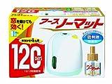 アースノーマット 120日セット ミントグリーン【HTRC3】