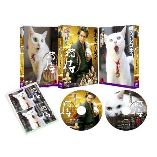 劇場版 「 猫侍 」