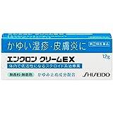 【指定第2類医薬品】エンクロン クリームEX 12g
