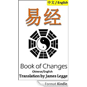 I Ching: Bilingual Edition, English and Chinese: 易经: The Book of Change (English Edition)