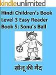 Sonu's Ball (Hindi Children's Book Le...