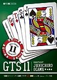 GTS 11 (SRN VIDEO htsb0248) [DVD] DVD ヒアトゥデイ株式会社