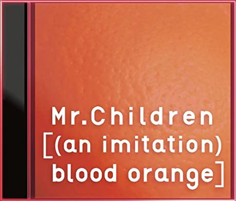 [(an imitation) blood orange](初回限定盤)(DVD付)