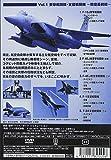 Image de 空自保有機大全 最新版 1 要撃戦闘機・支援戦闘機~防空最前線~ [DVD]