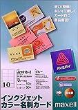 Maxell インクジェット名刺カード ブルー 10面 J21016-3