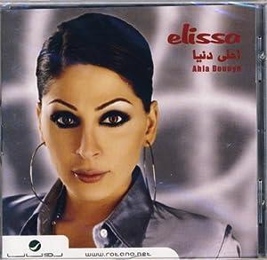 Ahla Dounya [Audio CD] Elissa - Amazon.com Music