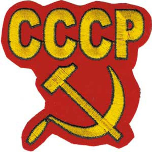 Application Russian Logo Patch