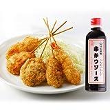 めっちゃ大阪 串かつセット(5種合計25本+二度漬け禁止ソース付)