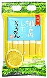 瀬戸内レモンソーメン