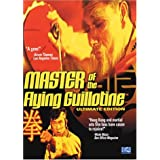 Master of the Flying Guillotine ~ Yu Wang
