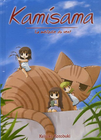 La Mélodie du vent : Kamisama, 1