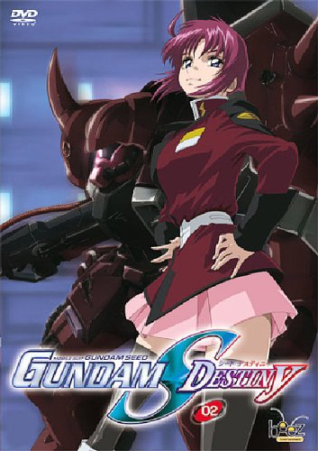 Mobile Suit Gundam Seed - Destiny Vol.2 [DVD]
