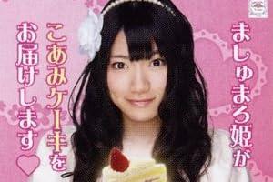 AKB48公式生写真 27thシングル 選抜総選挙 真夏のSounds good !【小林亜実】