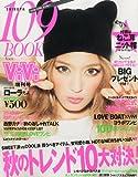 ViVi (ヴィヴィ) 増刊 109 BOOK (ブック) vol.7 2012年 11月号