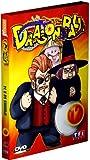 Dragon Ball - Vol.12 (dvd)