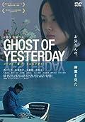 寿美菜子が14~16歳のときに出演した映画3部作が単品DVDに