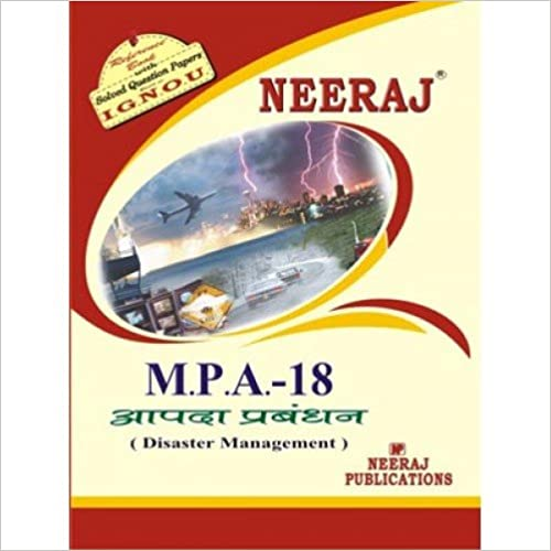 Disaster management courses in ignou