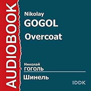 Overcoat [Russian Edition] | [Nikolai Gogol]