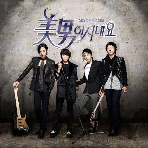 美男<イケメン>ですね 韓国ドラマOST (SBS)(韓国盤)