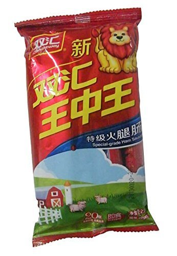 dd2-childhood-snacks-shuanghui-ham-sausage-30g-x-9-bag-by-shuanghui