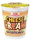 日清 カップヌードル チーズクリームシチューヌードル 82g×20個