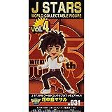 J STARS ワールドコレクタブルフィギュア vol.4 花中島マサル 単品