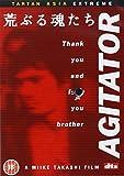 Agitator [2001] [DVD]