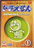 DVD ドラえもんコレクション(1)