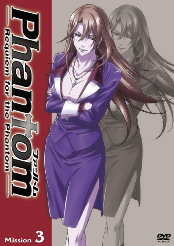 Phantom~Requiem for the Phantom~Mission-3 [DVD]