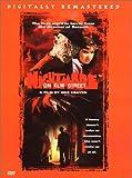 Nightmare on Elm Street (Widescreen/Full Screen)