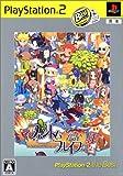 ファントム・ブレイブ 2周目はじめました。 PlayStation 2 the Best