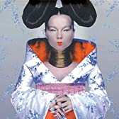 Homogenic Dual Disc