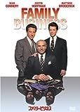 ファミリービジネス [DVD]