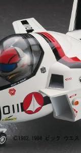 超時空要塞マクロス VF-1 バルキリー たまごひこーき (65789)