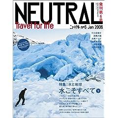 �j���[�g�����\Travel for life (06) (���郀�b�N (230))