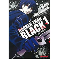 DARKER THAN BLACK ��1���\���̌_��� (�������R�~�b�N�XDX)